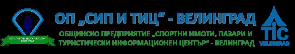 Туристически информационен център - Велинград