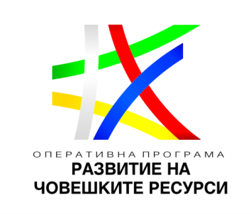 """Проект """"Насърчаване на предприемчеството в област Пазарджик и област Кърджали"""" на сдружение """"Обществен Фонд за Подпомагане"""""""